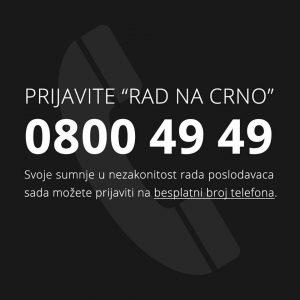 13948737491904066_547576125361455_1482449202_n