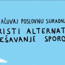 "Hrvatska obrtnička komora organizira online okrugli stol – Besplatni blok webinar na teme "" E-trgovina"" i ""Alternativno rješavanje sporova"""